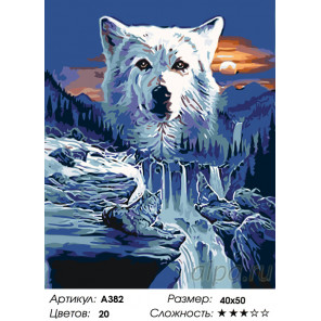 Количество цветов и сложность Северные волки Раскраска картина по номерам на холсте A382