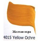 4015 Желтая охра Эмалевые краски Enamels FolkArt Plaid