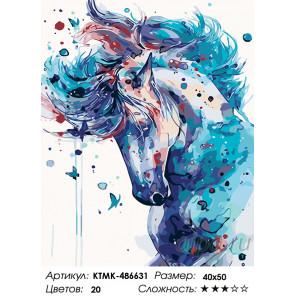 Количество цветов и сложность Красочный конь Раскраска картина по номерам на холсте KTMK-486631