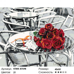 Количество цветов и сложность Поздравление от поклонника Раскраска картина по номерам на холсте KTMK-87698