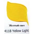 4118 Желтый свет Эмалевые краски Enamels FolkArt Plaid