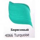 4066 Бирюзовый Эмалевые краски Enamels FolkArt Plaid