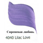 4040 Сиреневая любовь Эмалевые краски Enamels FolkArt Plaid