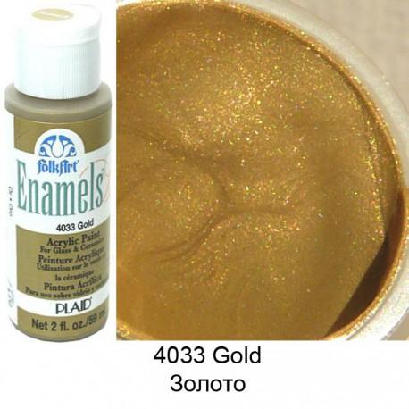 4033 Золото Металлик Эмалевые Акриловые краски Enamels FolkArt Plaid