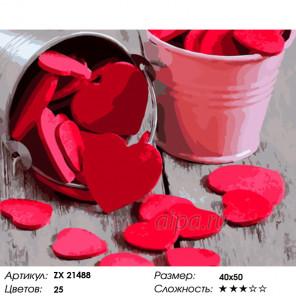 Количество цветов и сложность Валентинов день Раскраска картина по номерам на холсте ZX 21488