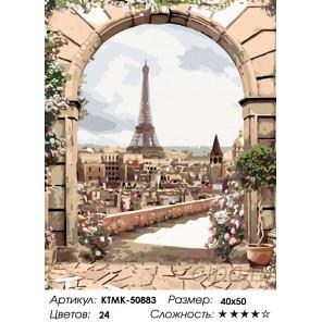 Количество цветов и сложность Гостеприимный Париж Раскраска по номерам на холсте Живопись по номерам KTMK-50883