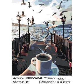 Количество цветов и сложность Кофе на причале Раскраска по номерам на холсте Живопись по номерам KTMK-001144