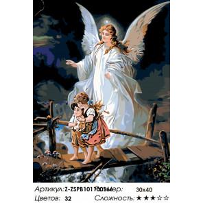 Количество цветов и сложность Под крылом ангела Раскраска по номерам на холсте Живопись по номерам Z-ZSPB101100166