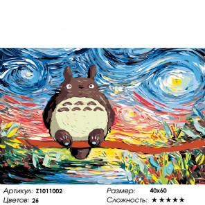 Количество цветов и сложность Воображаемый друг Раскраска картина по номерам на холсте Z1011002