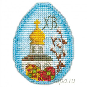 Пасхальный сувенир Набор для вышивания на магнитной основе Овен