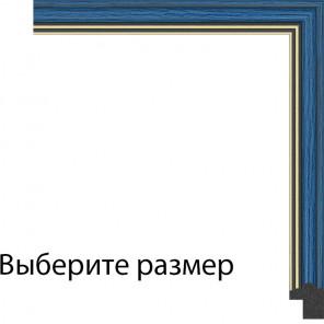 Выберите размер Azure Рамка для картины на картоне N159
