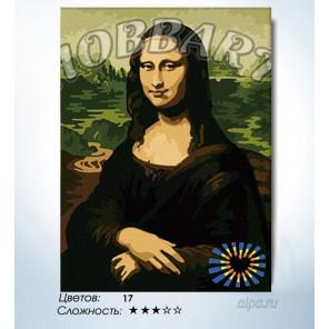 Количество цветов и сложность Мона Лиза. Леонардо Да Винчи Раскраска по номерам на холсте Hobbart HB3040027-Lite