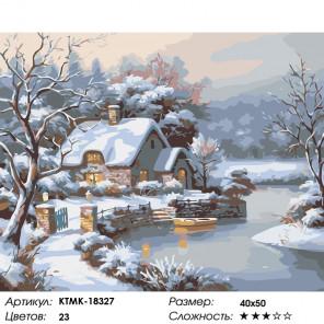 Количество цветов и сложность Снежный домик Раскраска картина по номерам на холсте KTMK-18327
