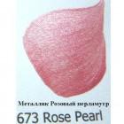673 Розовый перламутр Металлик Акриловая краска FolkArt Plaid
