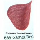 665 Красный гранат Металлик Акриловая краска FolkArt Plaid