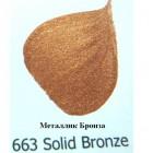 663 Бронза Металлик Акриловая краска FolkArt Plaid
