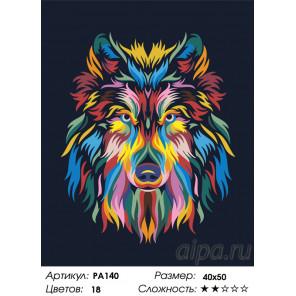 Количество цветов и сложность Радужный взгляд волка Раскраска картина по номерам на холсте PA140