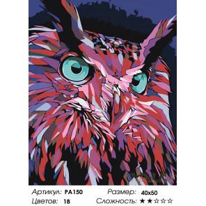 Количество цветов и сложность Ночная охота Раскраска картина по номерам на холсте PA150