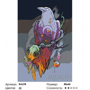 Количество цветов и сложность Ученый ворон Раскраска картина по номерам на холсте RA278
