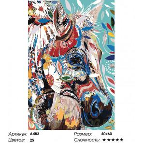 Количество цветов и сложность Пони в узорах Раскраска картина по номерам на холсте A483