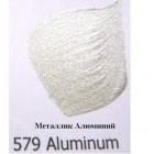 579 Алюминий Металлик Акриловая краска FolkArt Plaid