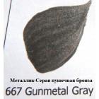 667 Серая пушечная бронза Металлик Акриловая краска FolkArt Plaid