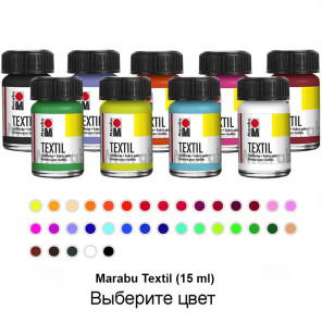 Marabu-Textil-15-ml