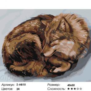 Сложность и количество цветов Волчица Раскраска по номерам на холсте Живопись по номерам Z-AB15