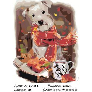 Количество цветов и сложность Теплая осень Раскраска картина по номерам на холсте Z-AB68