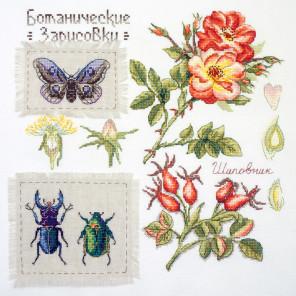Шиповник. Ботаника Набор для вышивания Марья Искусница