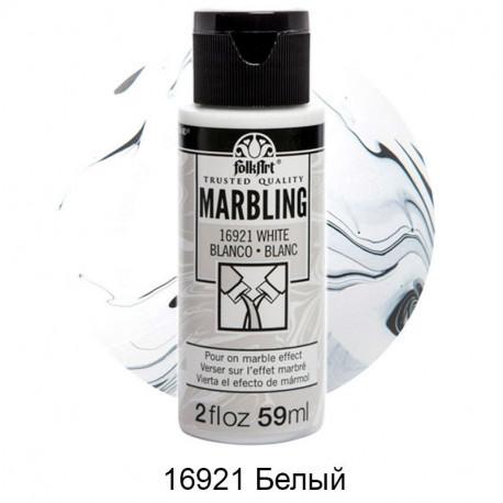 16921 Белый Marbling Paint Акриловая краска для эффекта мрамора Folkart Plaid