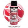 16922 Красный Marbling Paint Акриловая краска для эффекта мрамора Folkart Plaid