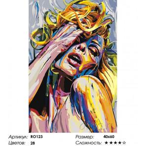 Сложность и количество цветов Разноцветная блондинка Раскраска картина по номерам на холсте RO123