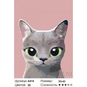 Любимчик Раскраска по номерам на холсте Живопись по номерам A515