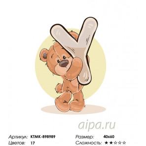 Количество цветов и сложность Медвеженок с буквой Y Раскраска по номерам на холсте Живопись по номерам KTMK-898989
