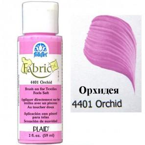 4401 Орхидея Краска по ткани Fabric FolkArt Plaid