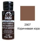 2907 Коричневая кора Для любой поверхности Сатиновая акриловая краска Multi-Surface Folkart Plaid