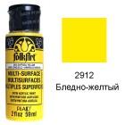 2912 Бледно-желтый Для любой поверхности Сатиновая акриловая краска Multi-Surface Folkart Plaid