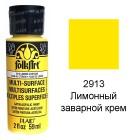 2913 Лимонный заварной крем Для любой поверхности Сатиновая акриловая краска Multi-Surface Folkart Plaid