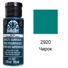 2920 Чирок Для любой поверхности Сатиновая акриловая краска Multi-Surface Folkart Plaid