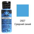 2927 Средний синий Для любой поверхности Сатиновая акриловая краска Multi-Surface Folkart Plaid