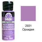 2931 Орхидея Для любой поверхности Сатиновая акриловая краска Multi-Surface Folkart Plaid