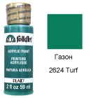 2624 Газон Зеленые цвета Акриловая краска FolkArt Plaid