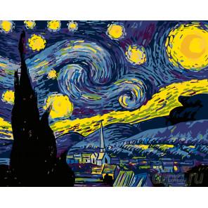 Звезды в ночи Раскраска картина по номерам на холсте ARTH-43