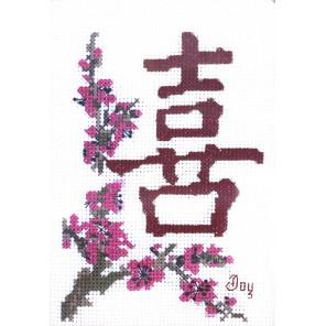 Радость Набор для вышивания CANDAMAR DESIGNS 51272