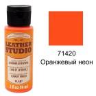 71420 Оранжевый неон Для кожи и винила Акриловая краска Leather Studio Plaid
