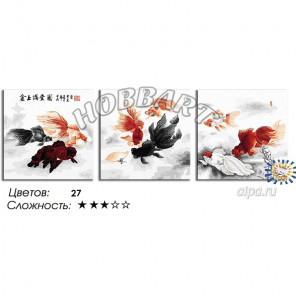 Количество цветов и сложность Золотые рыбки Раскраска по номерам на холсте Hobbart PH340120079-Lite