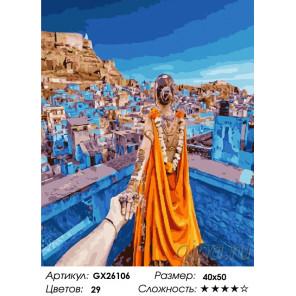 Количество цветов и сложность Следуй за мной.Тунис Раскраска картина по номерам на холсте GX26106
