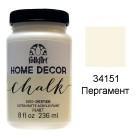 34151 Пергамент Home Decor Акриловая краска FolkArt Plaid