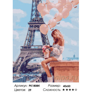 Количество цветов и сложность Нежность Парижа Раскраска картина по номерам на холсте PK18084